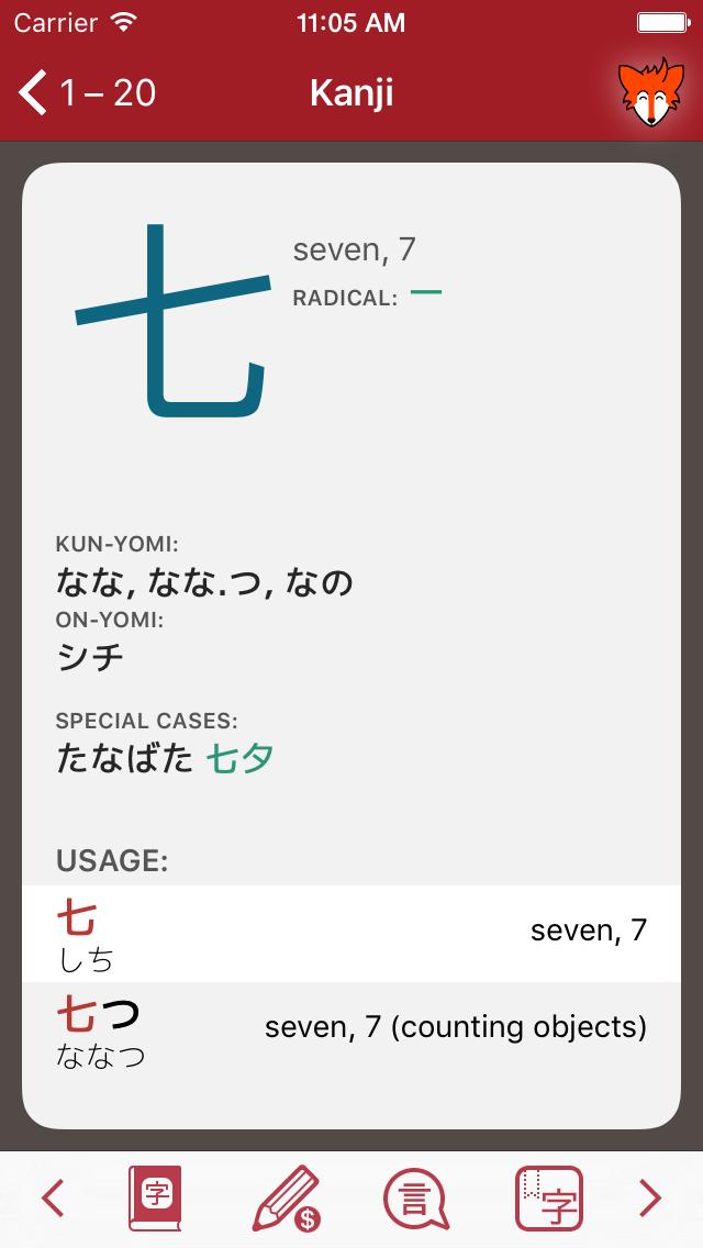 iKanji touch | ThinkMac Software