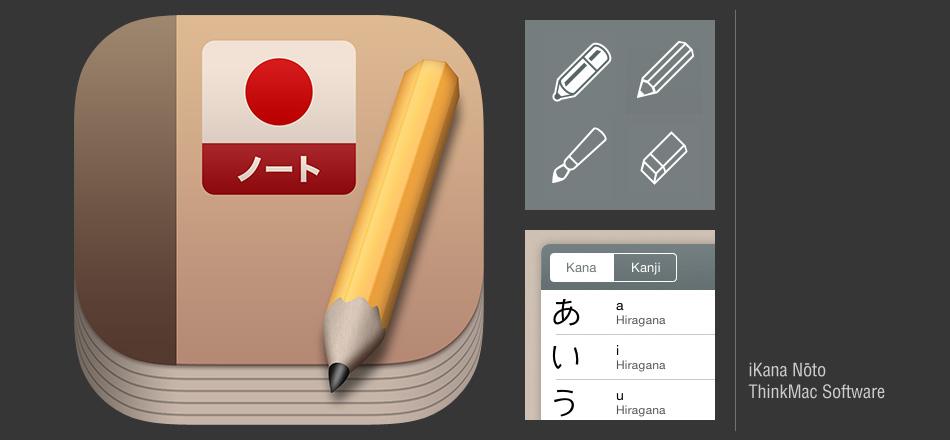 iKana Nōto icon for ThinkMac Software