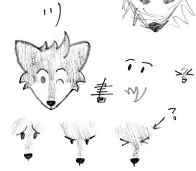 Tsutsune sketches