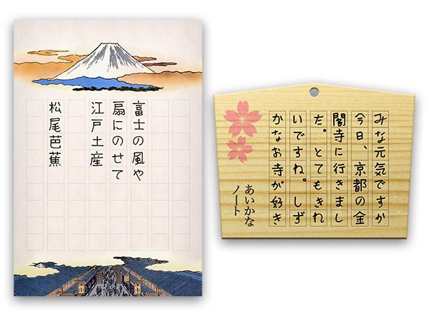 Example nōtos